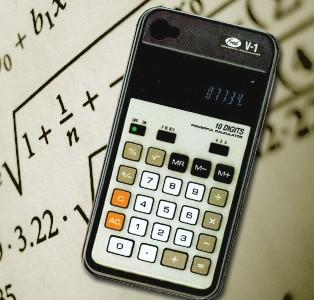 coque-iphone-calculatrice-retro1_1