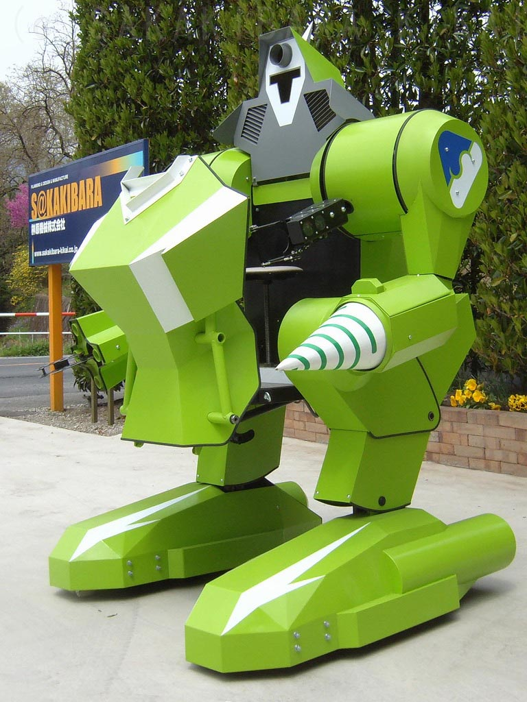 Robot G Ant Mecha Pour Enfant Un Mini Robocop Pour Enfant Super Insolite
