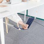 hamac-pour-pieds-bureau-bleu